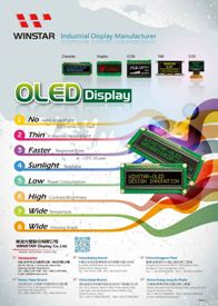 Winstar offers Industrial OLED displays