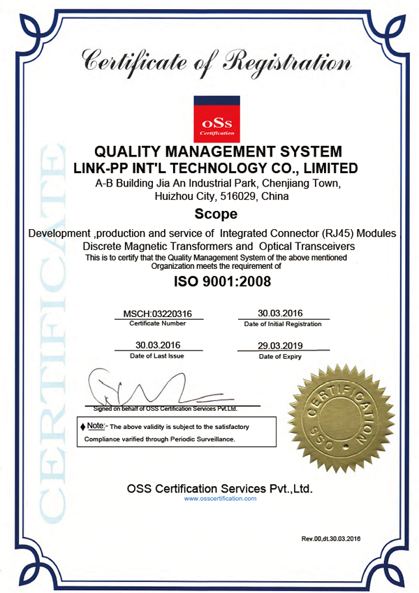pp link iso certificate certifications nac semi